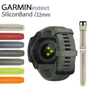 GARMIN ガーミン ベルト バンド Instinct インスティンクト 交換用バンド シリコン ...