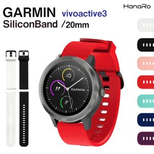 GARMIN ガーミン ベルト バンド vivoactive3 ForeAthlete645 For...