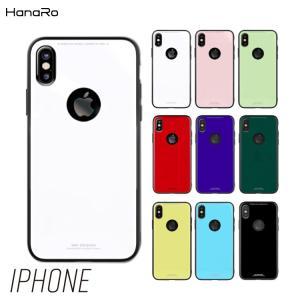 セール ワイヤレス充電にも最適 iPhoneX 背面ガラス ケース 強化ガラス 9H iPhone8...