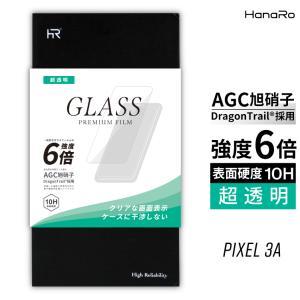 googlepixel3a フィルム ガラス pixel 3a フィルム ピクセル3a フィルム グ...