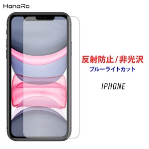 対応機種  iPhone XR  iPhone XSMax  iPhone 8  iPhone 8P...
