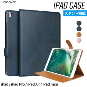 iPadPro ケース 2019 12.9inch 11inch スタンド機能 PUレザー 耐衝撃 ...