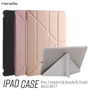 セール ipad ケース 2018 第6世代 スタンド機能 iPadPro 11inch iPadp...
