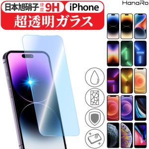 対応機種  iPhone XR  iPhone XSMax  iPhone XS  iPhone X...