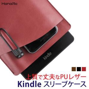特徴  Kindleを保護するスリーブ型ケース  上質で手触りの良いPUレザー使用  使用する場を選...