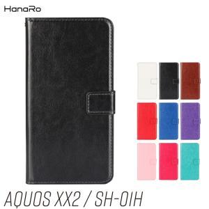 AQUOS ZETA SH-01H ケース 手帳型 SH01H カバー puレザー スマホケース カード入れ スマホカバー 人気 シンプル 格安 送料無料