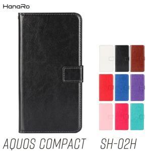 AQUOS COMPACT SH-02H ケース 手帳型 SH02H カバー puレザー スマホケース カード入れ スマホカバー 人気 シンプル 格安 送料無料