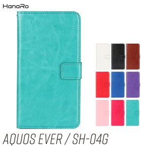 AQUOS EVER SH-04G ケース 手帳型 SH04G カバー puレザー スマホケース カード入れ スマホカバー 人気 シンプル 格安 送料無料