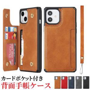 iphone12 ケース アイフォン12 ケース iPhone SE ケース アイフォンSE ケース iphone11 ケース iPhone12 mini ケース iPhone12 Pro ケース 背面 カード収納