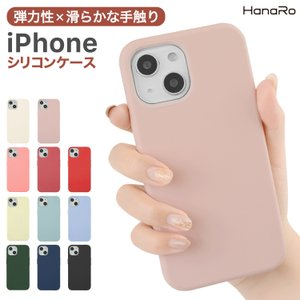 iPhone11 iPhone11Pro iPhone11ProMax ケース シリコン iPhon...