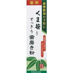 薬用くま笹すっきり歯磨き粉