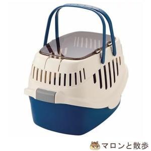 訳あり ペット用ベッドキャリー ブルー 犬猫 キャリー 在庫処分 hanasakajijii