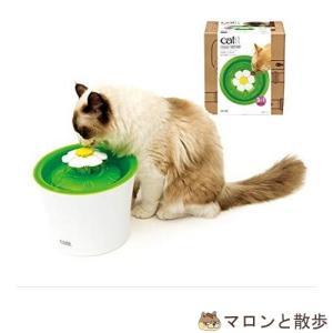 訳あり GEX catit キャットイット フラワーファウンテン フィルター式 自動給水器 2.3L 猫 給水 食器 在庫処分|hanasakajijii