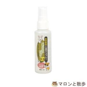 訳あり アラタ 天然素材の虫除けスプレー レモングラス スプレー 小動物用 【在庫処分】|hanasakajijii