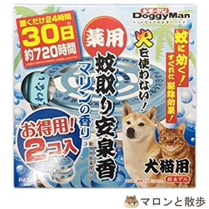 訳あり 訳あり ドギーマン 薬用 蚊取り安泉香 マリンの香り 犬猫用 2個入 犬猫 火を使わない 蚊取り線香在庫処分 【在庫処分】 hanasakajijii