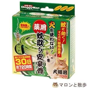 訳あり 訳あり ドギーマン 薬用 蚊取り安泉香 犬猫 火を使わない 蚊取り線香在庫処分 【在庫処分】 hanasakajijii