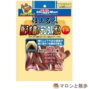 賞味期限切れ 訳あり 仕上名人 極うま鶏のデンタルガム ミニ 60g 犬 おやつ ガム 在庫処分 ◆賞味期限 2019年6月|hanasakajijii