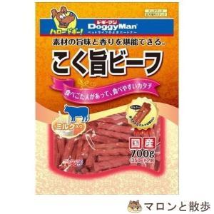 賞味期限切れ 訳あり こく旨ビーフ ミルク入り 700g 犬 おやつ 在庫処分 ◆賞味期限 2019年6月|hanasakajijii