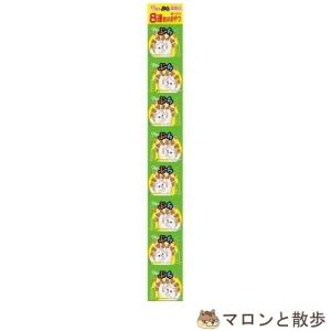 訳あり チャオ ぷーち しらす味 【5g*8連パック】 猫 おやつ  在庫処分 ◆賞味期限 2020年2月|hanasakajijii