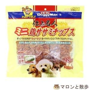 訳あり 仕上名人 ミニ鶏ササミチップス 220g 犬 おやつ 国産 在庫処分 ◆賞味期限 2019年12月|hanasakajijii