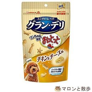 賞味期限 2020年5月 商品状態 ・パッケージに汚れがあります 特長 ●森永製菓と共同開発。カリッ...