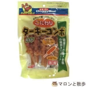 賞味期限切れ 訳あり こだわり ターキーコンボ 8本 犬 おやつ 国産 在庫処分 ◆賞味期限 2019年6月|hanasakajijii