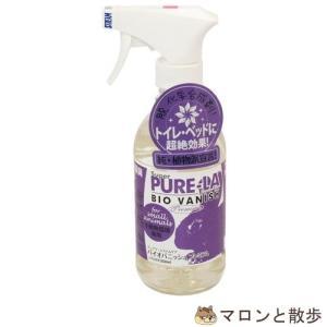 訳あり インクスネットワークス ピュアラ・システム バイオバニッシュ プレミアム 350ml 犬猫 消臭剤 在庫処分|hanasakajijii