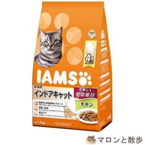 賞味期限切れ 訳あり アイムス インドア チキン 1.5kg 猫 ドライ キャットフード 在庫処分 ◆賞味期限 2019年7月|hanasakajijii