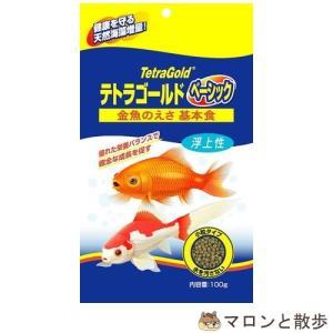賞味期限切れ 訳あり テトラ ゴールド ベーシック 100g 金魚 エサ 在庫処分 ◆賞味期限 2019年3月|hanasakajijii