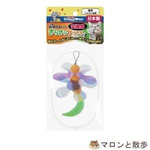 訳あり キャティーマン じゃれ猫 猫のお好みじゃらし 交換用 きらきらクリオネ 猫 おもちゃ 在庫処分|hanasakajijii