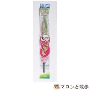 訳あり ドギーマン キャティーマン じゃれ猫 猫のお遊び草 2本セット 猫 おもちゃ 在庫処分|hanasakajijii