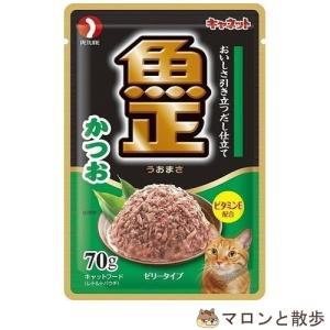 訳あり キャネット 魚正パウチ かつお(70g) 猫 キャットフード レトルト 在庫処分 ◆賞味期限 2020年4月|hanasakajijii