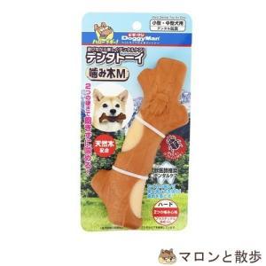 訳あり ドギーマン デンタトーイ噛み木 M サイズ 犬 おもちゃ 【在庫処分】|hanasakajijii