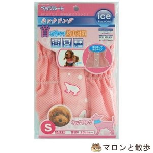 訳あり ペッツルート アイスネックリング S ピンク 犬 暑さ対策 夏 【在庫処分】|hanasakajijii