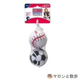 訳あり コング スポーツボール L 2個 犬 おもちゃ 【在庫処分】|hanasakajijii
