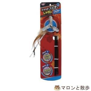 訳あり ペティオ キャットスピナーじゃらし フェザー(1コ入) 猫 おもちゃ 猫じゃらし 在庫処分|hanasakajijii