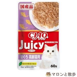 訳あり CIAO Juicy 高齢猫用 まぐろ(60g) 猫 キャットフード レトルト 在庫処分 ◆賞味期限 2020年12月|hanasakajijii