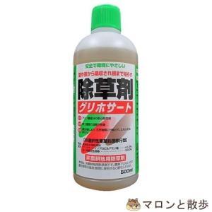 訳あり トムソン 液体除草剤 グリホサート 500ml 【在庫処分】|hanasakajijii