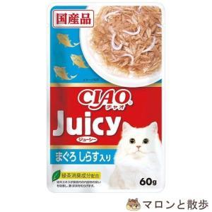 訳あり チャオ ジューシーまぐろ しらす入り(60g) 猫 キャットフード レトルト ◆賞味期限 2...