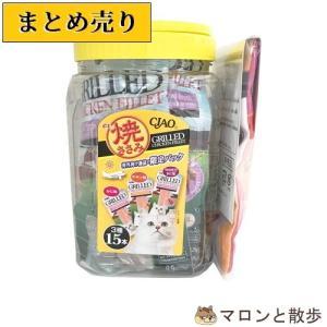 ★お得な4個まとめ売り★ チャオ ex 焼ささみ(15本入) 猫 おやつ  ◆賞味期限 2020年6月|hanasakajijii