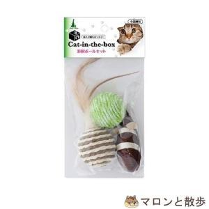 訳あり ペティオ アドメイト キャット イン ザ ボックス 羽根ボールセット 猫 おもちゃ 【在庫処分】|hanasakajijii