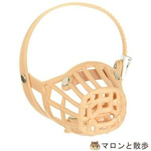 訳あり ドギーマン セーフティマスク SS 超小型犬 口輪 【在庫処分】|hanasakajijii