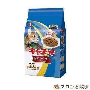訳あり キャネットチップ 海のめぐみミックス 2.7kg 猫 キャットフード ドライ 在庫処分 ◆賞味期限 2019年10月|hanasakajijii
