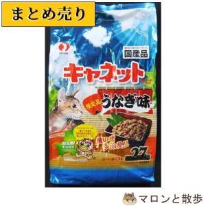 訳あり ★5個まとめ売★ キャネットチップ うなぎ味(2.7kg) 猫 キャットフード ドライ 在庫処分 ◆賞味期限 2020年12月|hanasakajijii