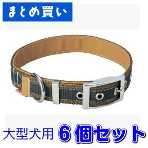 訳あり お得な6個セット ペティオ BASIC PLUS トリニティカラー L グレー 大型犬用 30kgまで 【在庫処分】|hanasakajijii
