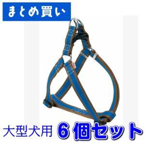 訳あり お得な6個セット ペティオ BASIC PLUS トリニティハーネス L ブルー 大型犬用 30kgまで 【在庫処分】|hanasakajijii