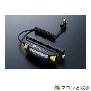 訳あり レイギアーズ 超強力 防水ヘッドライト ワイドブラスター(碧-HEKI-) 【在庫処分】|hanasakajijii