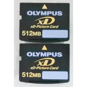 xd:新品Olympus XDピクチャー512MB二枚セット(メール便送料160円)|hanashinshop