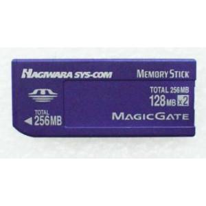 純正新品ハギワラシスコム メモリースティック256MB(128MB×2)メール便160円|hanashinshop