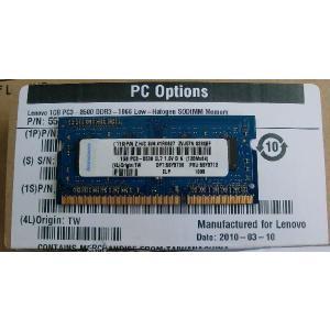 純正IBM/Lenovo1GB PC3-8500 DDR3-1066 SODIMMメモリ(Fru.NO.55Y3712)|hanashinshop